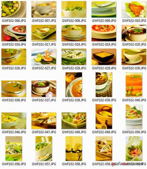GlowImages - Gourmet Food