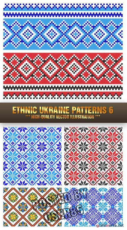 Stock Vector - Ethnic Ukraine Patterns 6