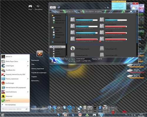 Ultimate Black Theme for Windows 7