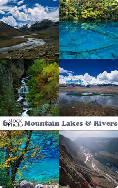 ��������� ������� - Mountain Lakes & Rivers