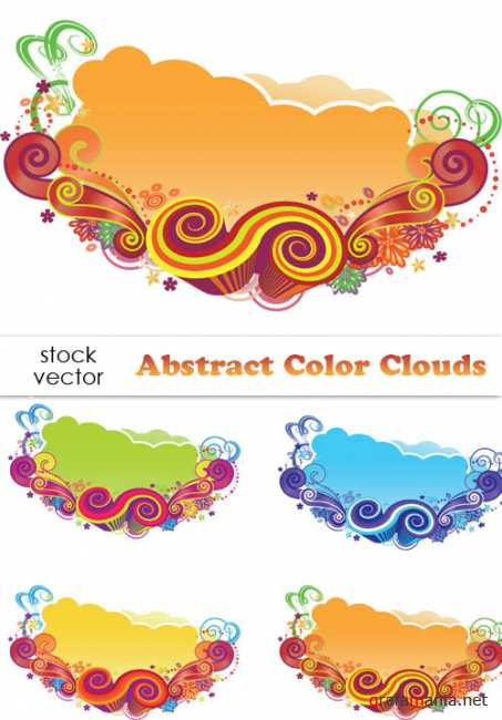 ��������� ������� - Abstract Color Clouds