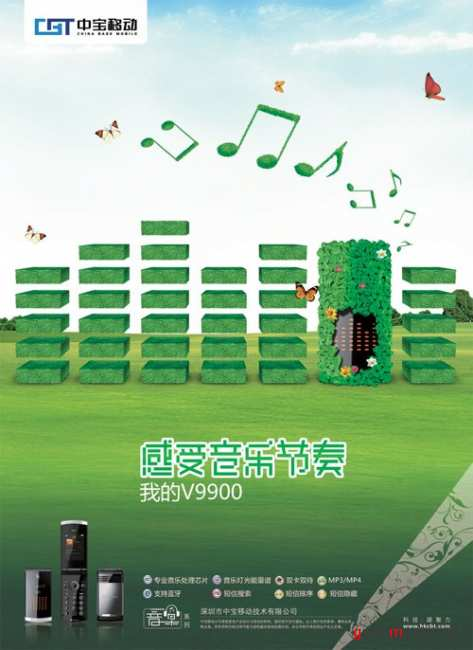 Green background PSD