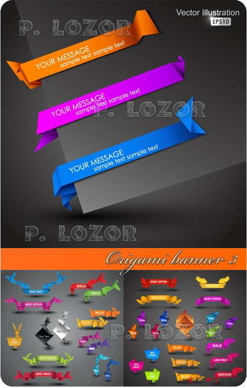Origami banner 3