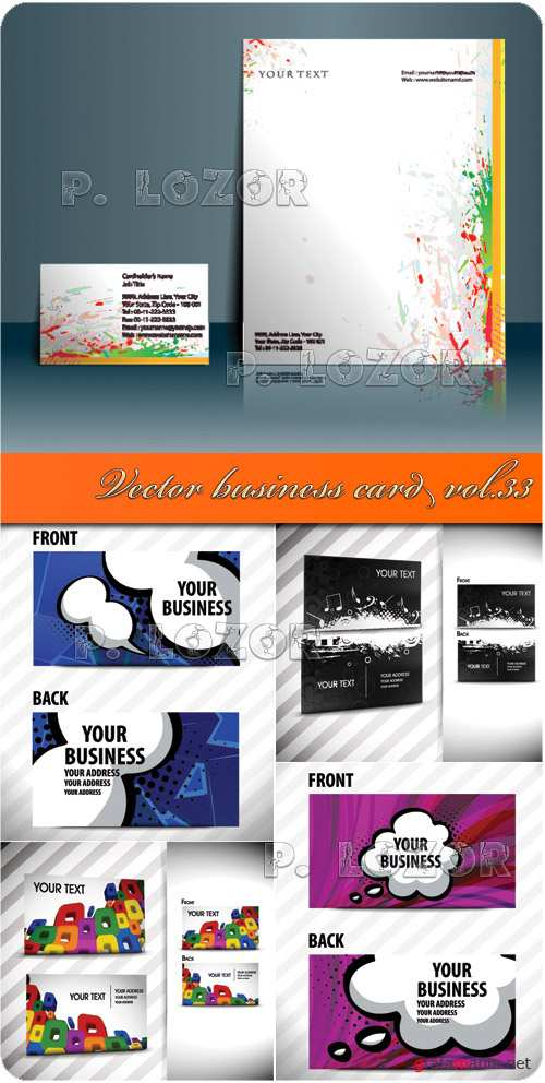 Vector business card vol.33