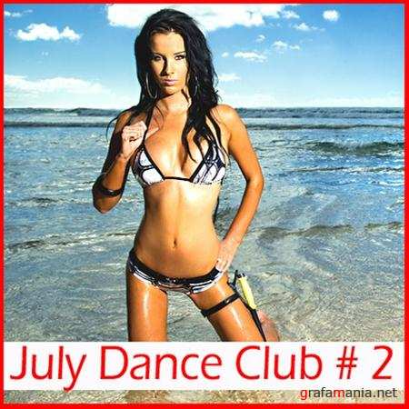 July Dance Club # 2 (2011)