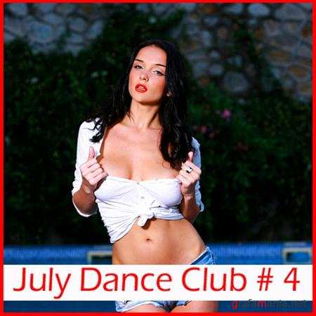 July Dance Club # 4 (2011)