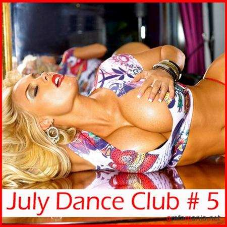 July Dance Club # 5 (2011)