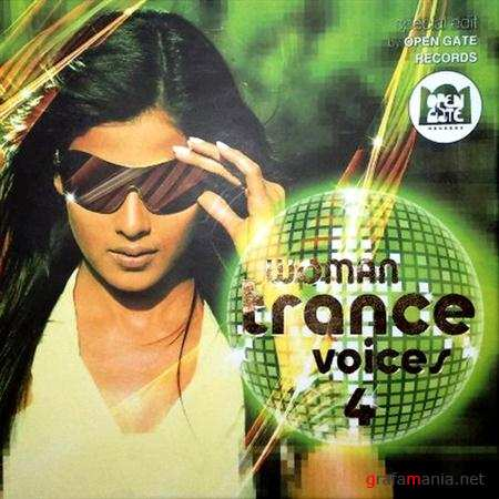 Woman Trance Voices vol.4 (2011)