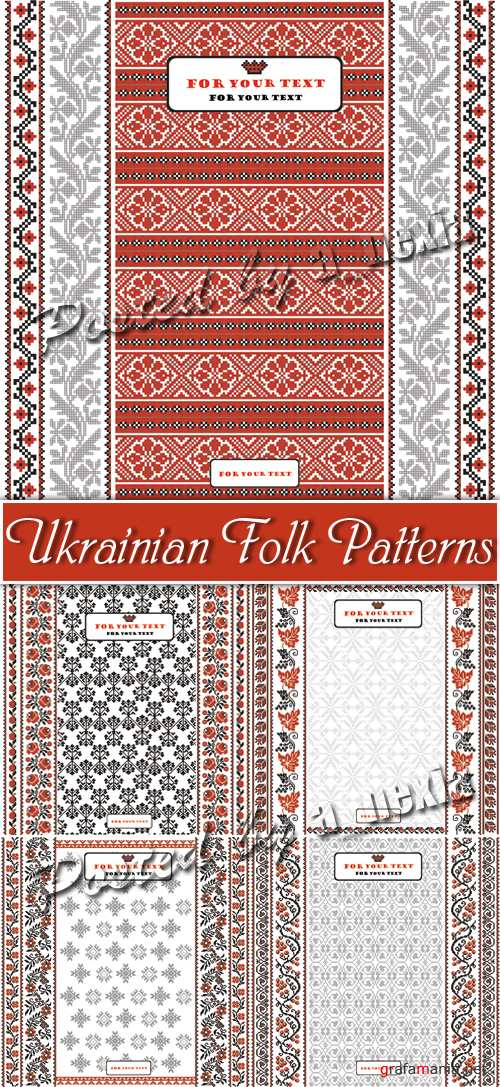 Ukrainian Folk Patterns Vector