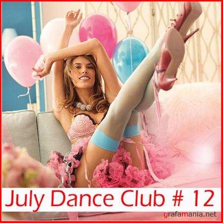 July Dance Club # 12 (2011)