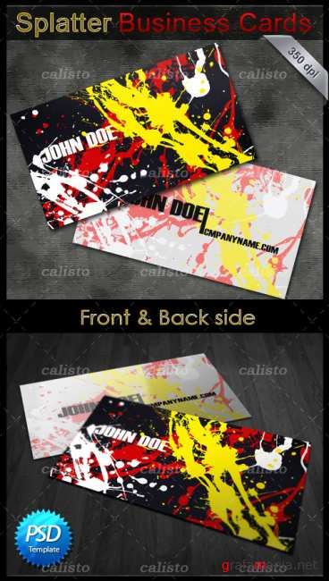Splatter Business Cards PSD Template