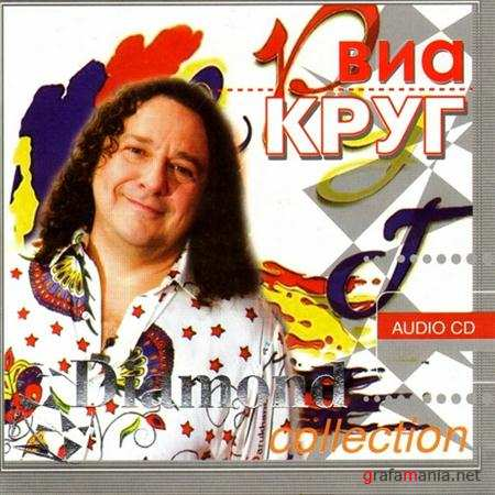 группа Круг - Diamond Collection (2009)