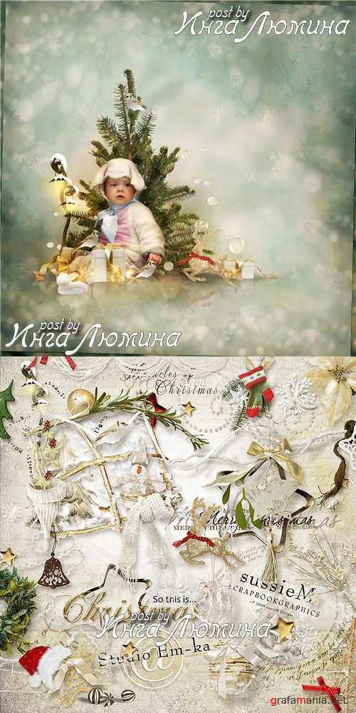 Scrap kit  So This Is Christmas