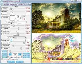 Плагин для Photoshop - Frischluft Lenscare v1.41 и Flair v1.2 Pack Русский скачать