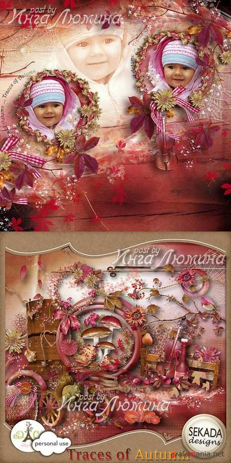Scrap kit Traces of Autumn