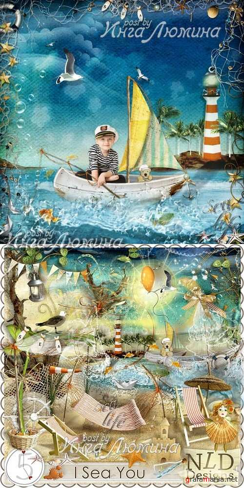 Scrap kit I Sea You