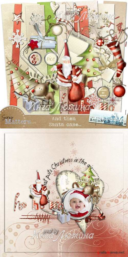 Scrap kit And Then Santa Came
