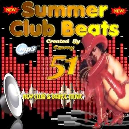 Summer Club Beats Vol 51 (2012)