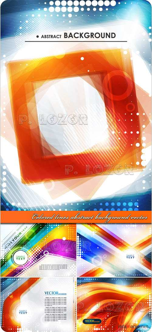 Цветные линии | Colored lines abstract background vector