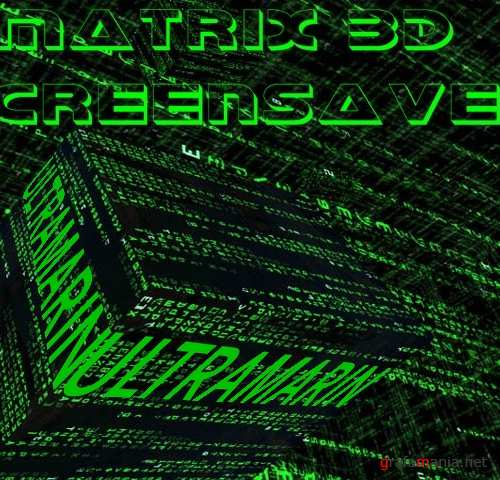 The Matrix Trilogy 3D Code (Matrix 3D Screensaver)