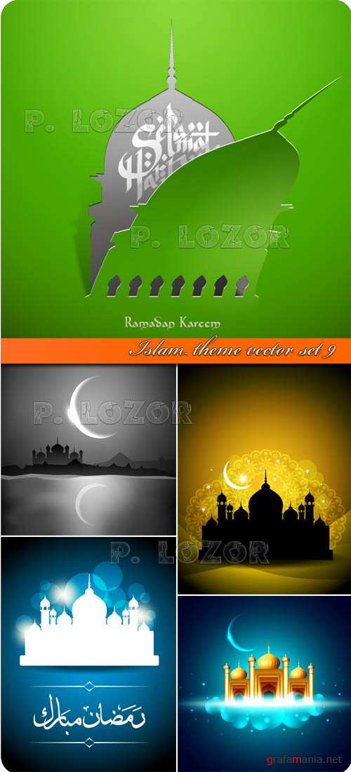 Тема Ислам часть 9 | Islam theme vector set 9
