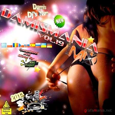 Damismania In The Mix Vol.18 (2013)