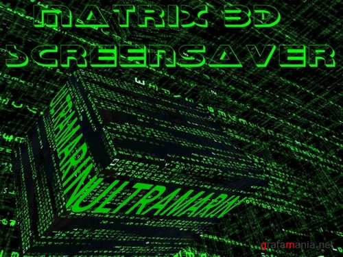 The Matrix Trilogy 3D Code (Matrix 3D Screensaver 3.4)