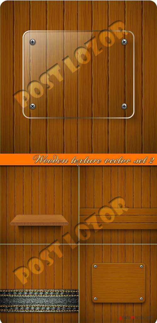 Деревянные текстуры часть 2 | Wooden texture vector set 2