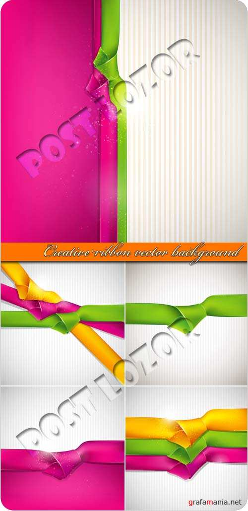 Креативный фон с лентами | Creative ribbon vector background