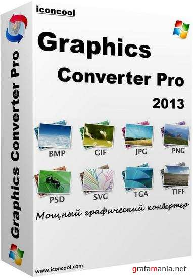 Graphics Converter Pro 2013 3.20 Build 130330