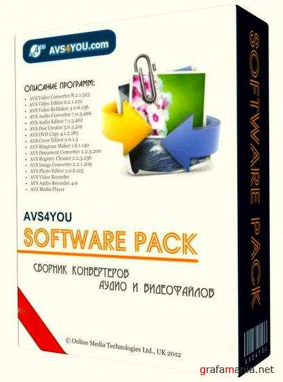AVS All-In-One Install Package v 2.3.1.108 Final