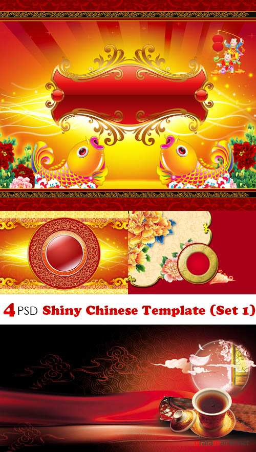PSD - Shiny Chinese Template (Set 1)