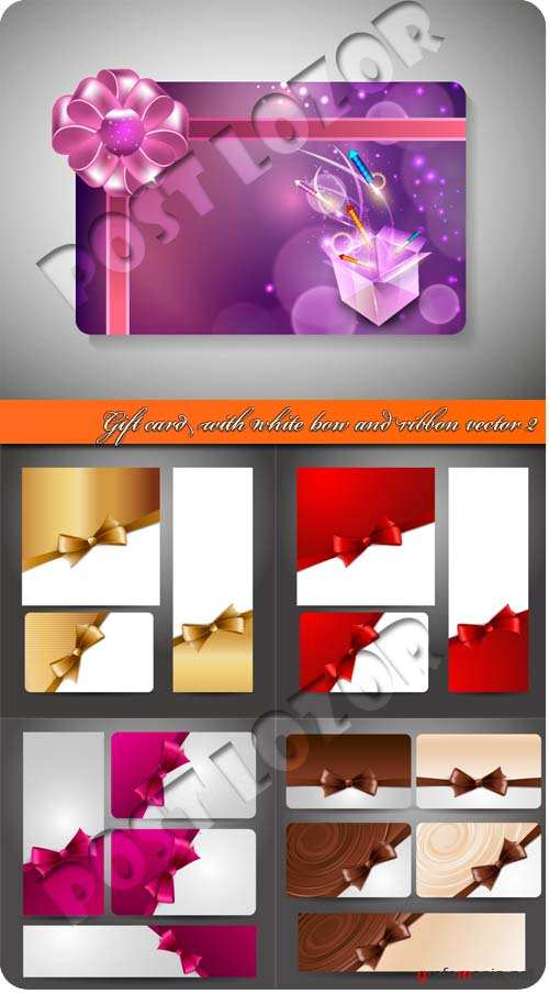 Подарочные карточки с бантом 2 | Gift card with white bow and ribbon vector 2