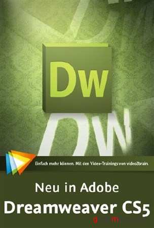 Видеокурс Adobe Dreamweaver CS5
