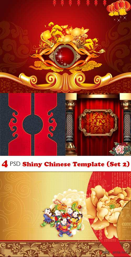 PSD - Shiny Chinese Template (Set 2)
