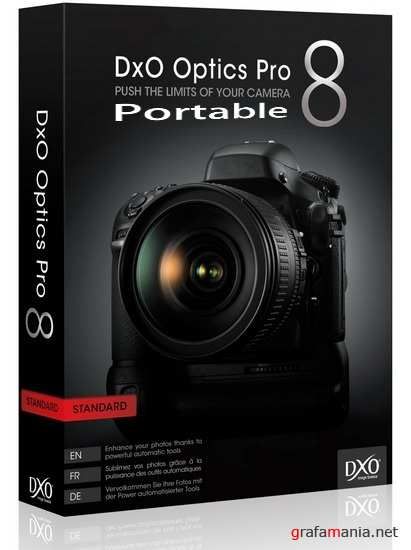 DxO Optics Pro 8.1.5 Build 294 Elite Edition Rus (x32) Portable by Maverick
