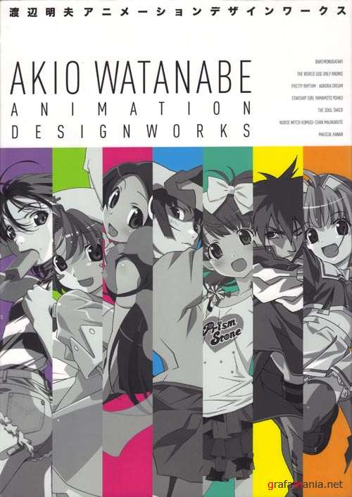 Akio Watanabe Animation Design Works