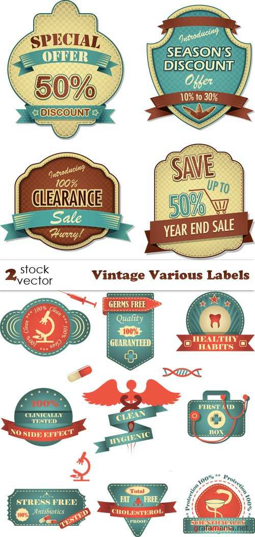 ��������� ������� - Vintage Various Labels