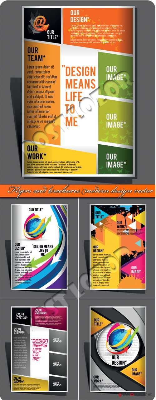 Флаеры и брошюры современный дизайн | Flyers and brochure modern design vector