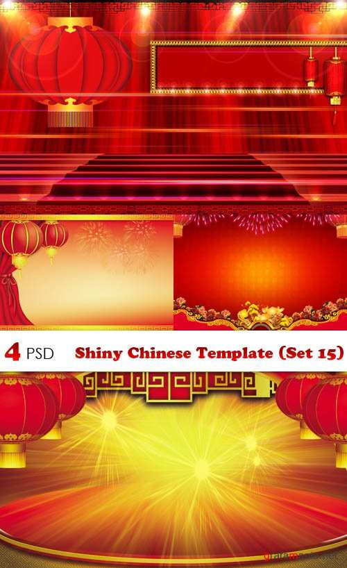 PSD - Shiny Chinese Template (Set 15)