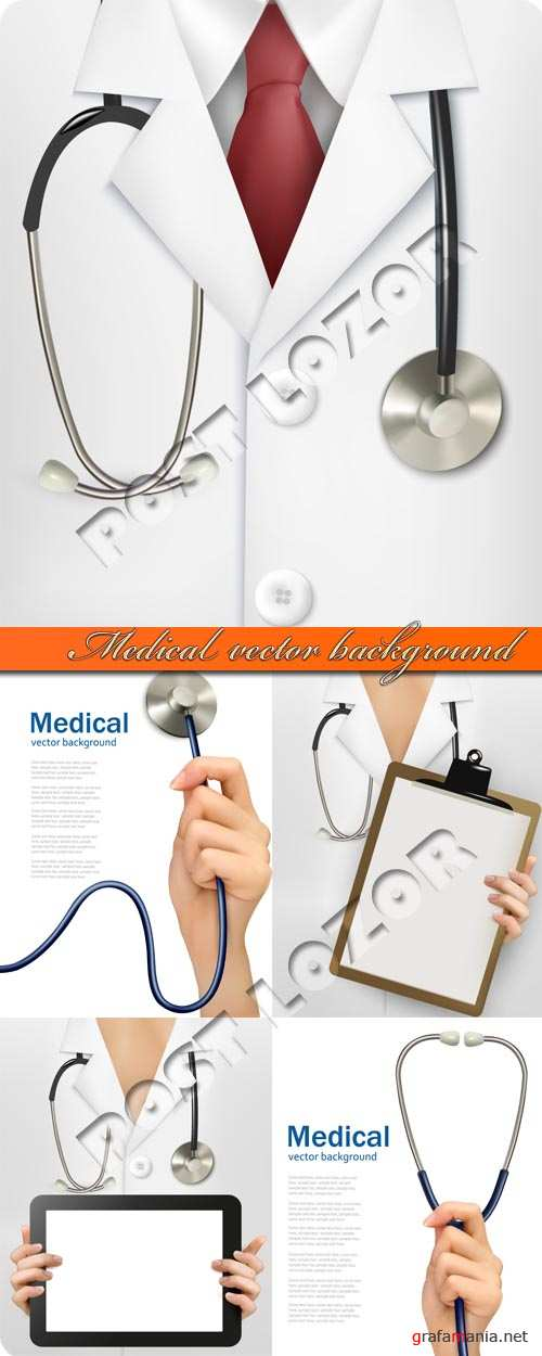 Медицина | Medical vector background
