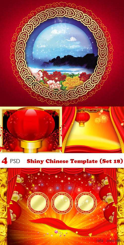 PSD - Shiny Chinese Template (Set 18)
