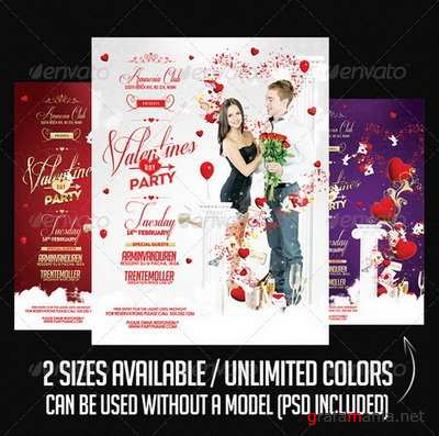 GraphicRiver - Valentines Party - 6507854