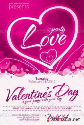 GraphicRiver - Valentine's Party Flyer - 1249567
