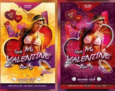 GraphicRiver - Love me Valentine Day Party Flyer - 1254711