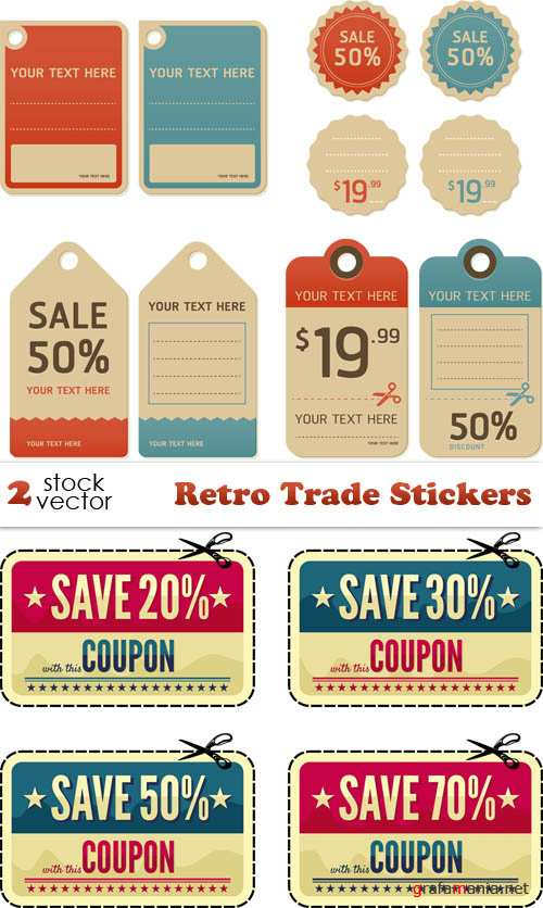 Vectors - Retro Trade Stickers