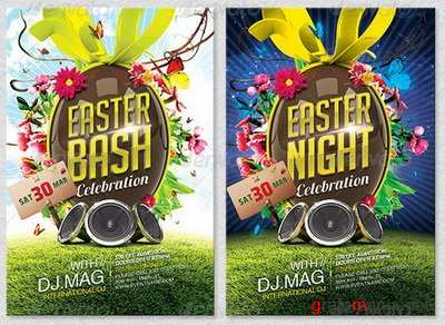 GraphicRiver - Easter Flyer Template