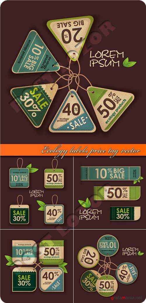 Экология этикетка ценник | Ecology labels price tag vector
