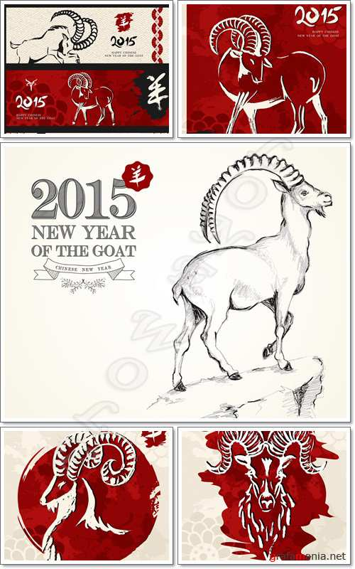New Year of the Goat 2015 greeting card - Vectors