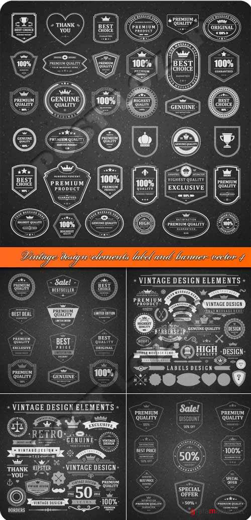 Винтажные значки этикетки и баннеры 4 | Vintage design elements label and banner vector 4